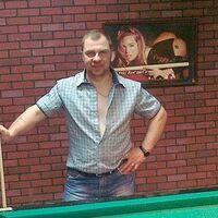 Александр, 39 лет, Стрелец, Челябинск