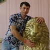 Алексей, 40, г.Таврическое