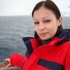 Donna, 39, New York