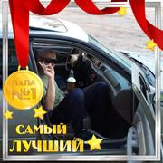 Александр 39 Иркутск