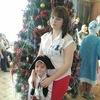 Анастасия, 25, г.Котельниково