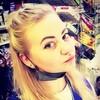 Ангелина, 21, г.Москва
