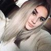 Евгения, 19, г.Екатеринбург