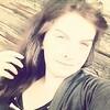Yuliya, 24, Gavrlov Yam