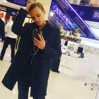 Дмитрий, 21 год, Водолей, Москва