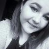Nelya, 19, Kazatin