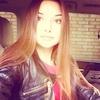 Polina Werston, 22, Salem