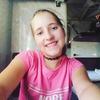 Lilya, 17, Skadovsk