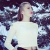 Arinka, 19, Uglegorsk