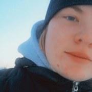 Снежана 16 Иркутск