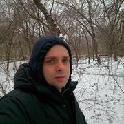 Danil Malikov 30 Волгоград