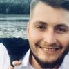 Мужчина, 47, г.Санкт-Петербург
