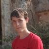 Алексей, 25, г.Нижний Новгород