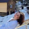 Елена, 37, г.Курск