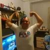 Александр, 35, г.Соликамск