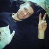 Руслан, 38, г.Токмак