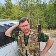 Олег 44 Сургут