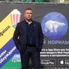сергей, 32, г.Норильск