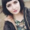 Вероника, 23, г.Челябинск
