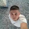 Диор, 26, г.Ярославль