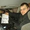 Миша, 29, г.Павлодар