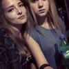 Alena, 17, г.Шахты