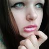 Настя, 21, г.Вязьма