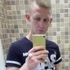 Sergey, 27, Дніпро́