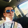 Илья, 25, г.Вологда