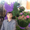 Дмитрий, 32, г.Bell (56745)
