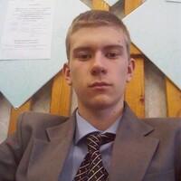 Дмитрий, 22 года, Близнецы, Пермь