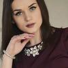 Alina Aleksandrovna, 25, Перевальськ