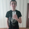 Анатолий, 18, г.Кременчуг