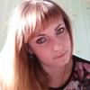 Юлия, 31, г.Грайворон