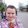 Марина, 35, г.Барышевка