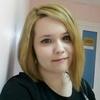 Виктория, 20, г.Нефтеюганск