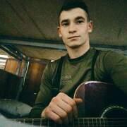 Макс 20 Каменск-Уральский