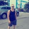 Пётр, 34, г.Новомосковск