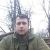 Максим, 30, г.Дубно