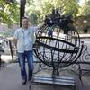 Алекс, 49, г.Добрянка