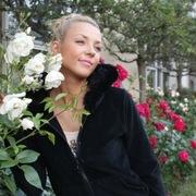 Анюта, 31 год, Дева