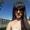 Ирина, 30, г.Улан-Удэ