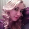 Наталья, 33, г.Покровск