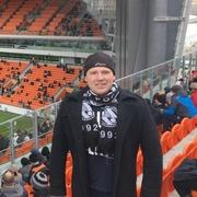 Сергей 38 Екатеринбург