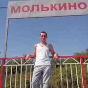 Канаев Эльдар 26 лет (Рак) Кичменгский Городок