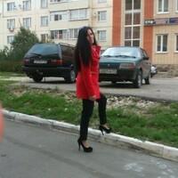 Юлия, 32 года, Лев, Москва