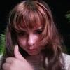 Vitalina, 20, Troitsk
