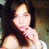 Кристина, 25, г.Обнинск