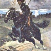 Василий 38 Новочеркасск