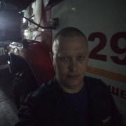 Виктор 40 Томск